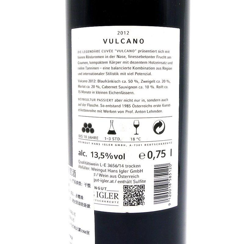 红酒 从 奥地利, 布尔根兰地区