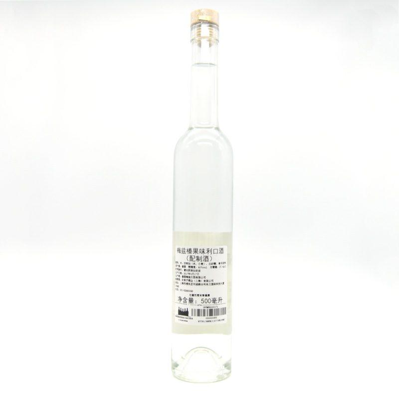 酒 从 德国, 普法尔茨地区