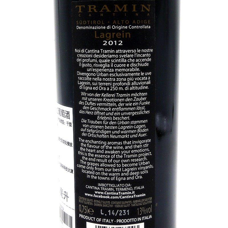 红酒 从 意大利, 南蒂罗尔上阿迪杰地区