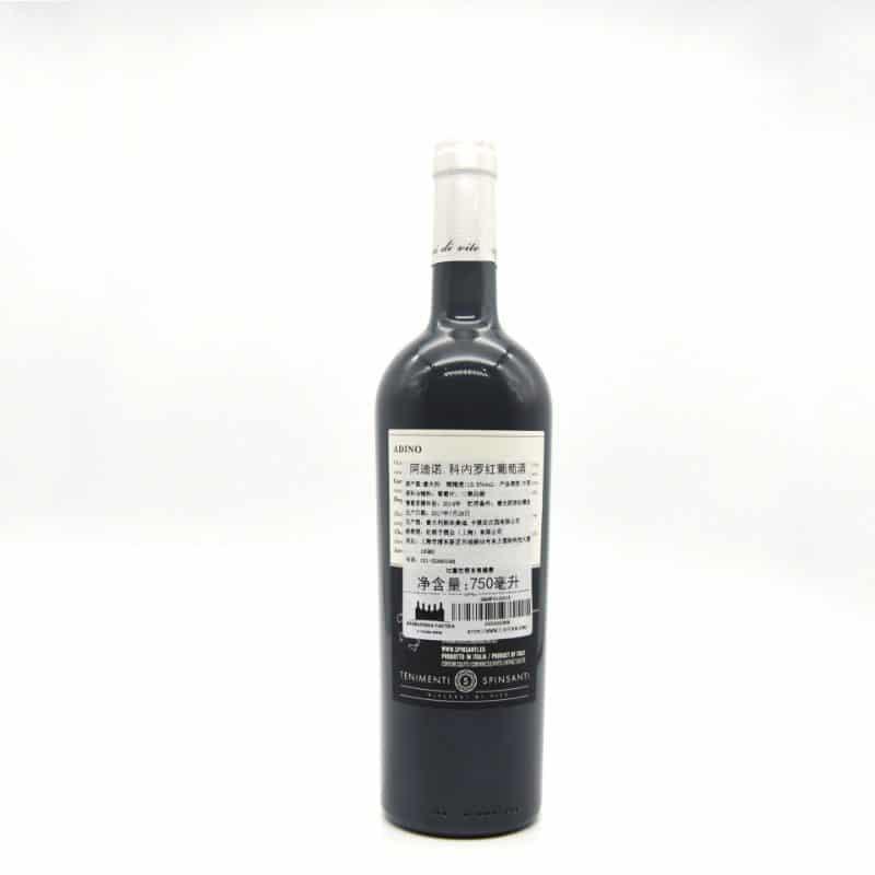 红酒 从 意大利, 马尔凯 科内罗法定产区