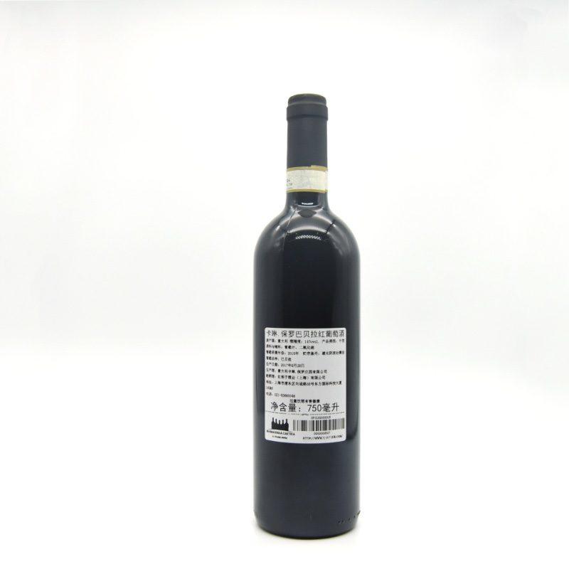红酒 从 意大利, 皮埃蒙特地区