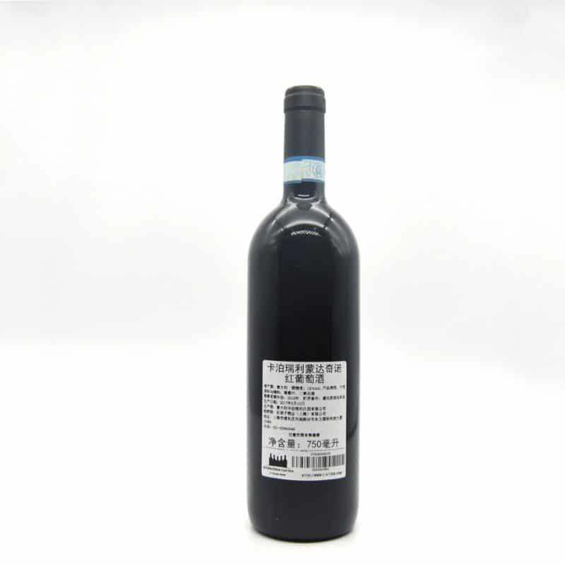 红酒 从 意大利, 托斯卡纳