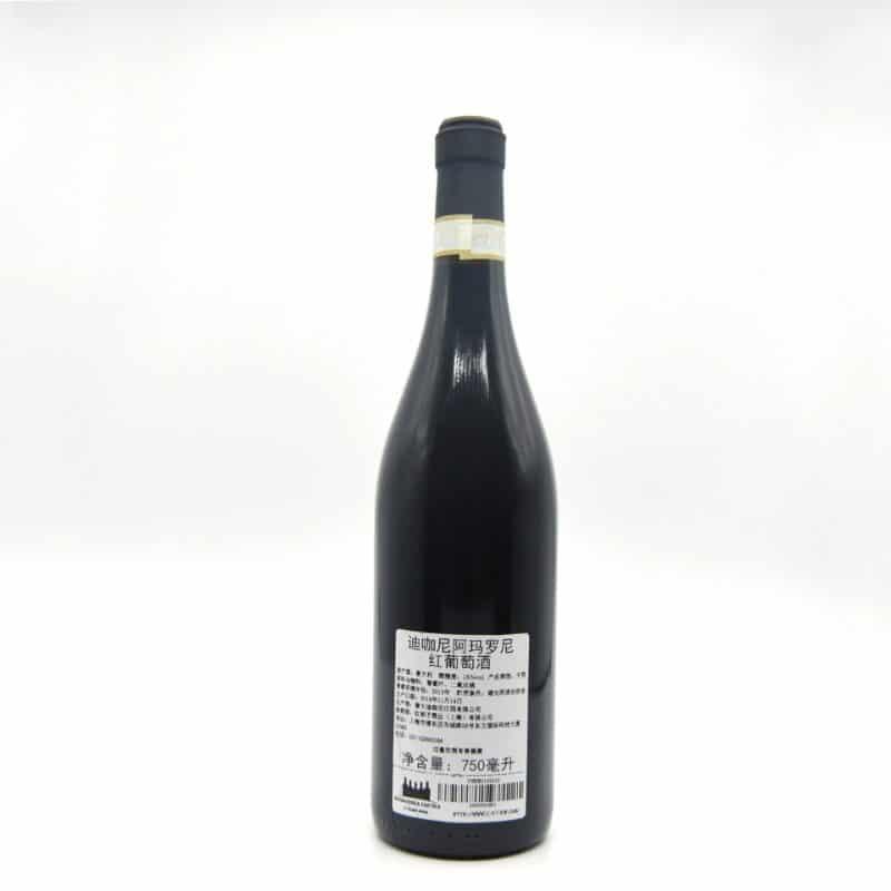 红酒 从 意大利, 瓦波利切拉