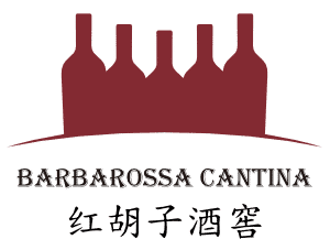 Barbarossa Cantina Wine Shop